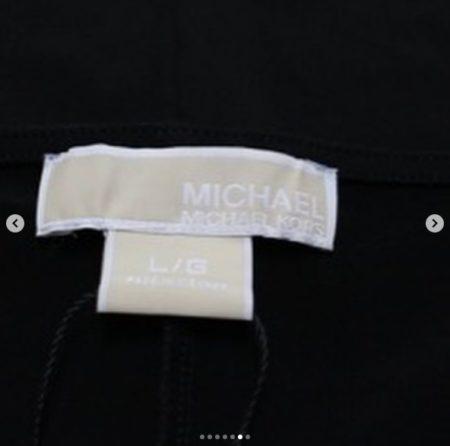 MICHAEL KORS Belt Straps Dress Size L 9377 f