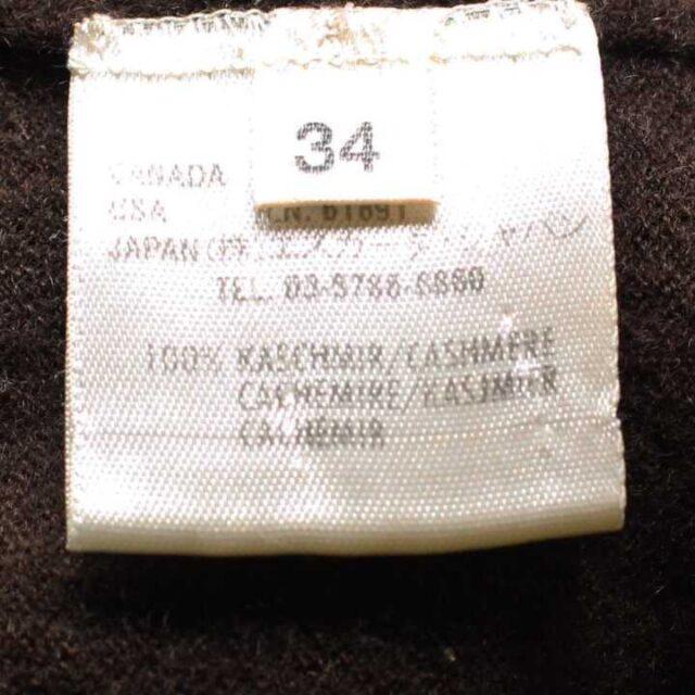 ESCADA Brown Cashmere Top Size XS 26266 5