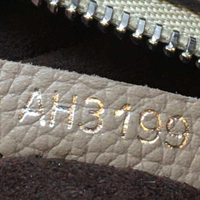 LOUIS VUITTON Tan Pebbled Leather Babylone Chain BB Crossbody 29136 6