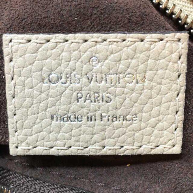 LOUIS VUITTON Tan Pebbled Leather Babylone Chain BB Crossbody 29136 7