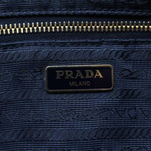 PRADA Denim Cosmetic Bag 29350 7
